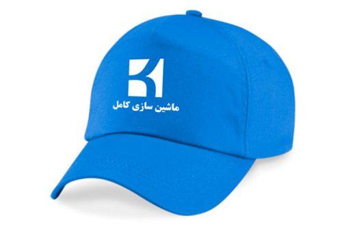 کلاه تبلیغاتی کد K701