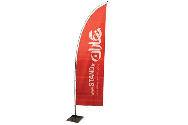 پرچم ساحلی کد S685