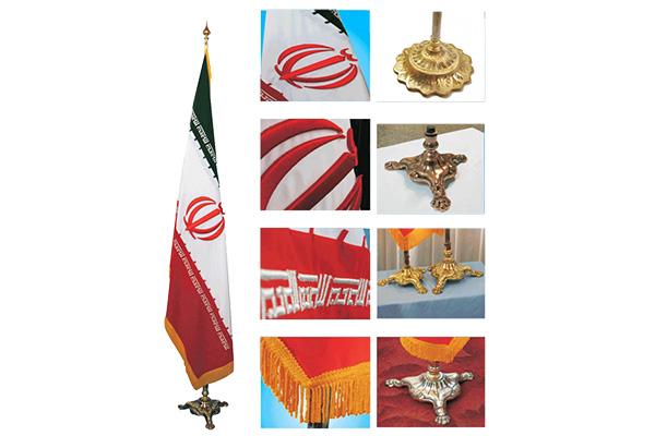 پرچم تشریفاتی کد T780