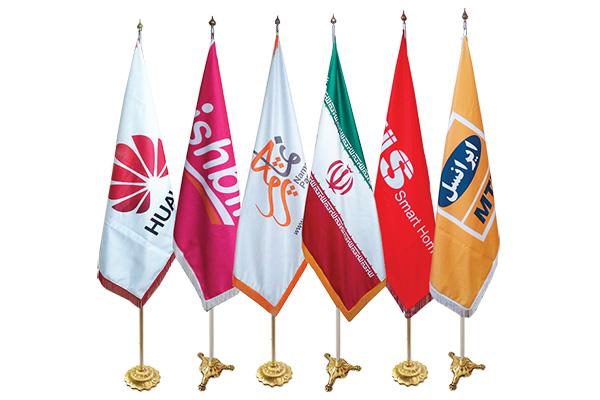 پرچم تشریفاتی کد T784