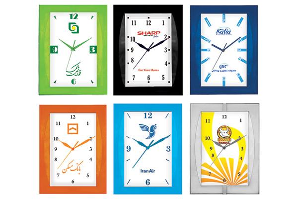 ساعت دیواری تبلیغاتی کد 5133