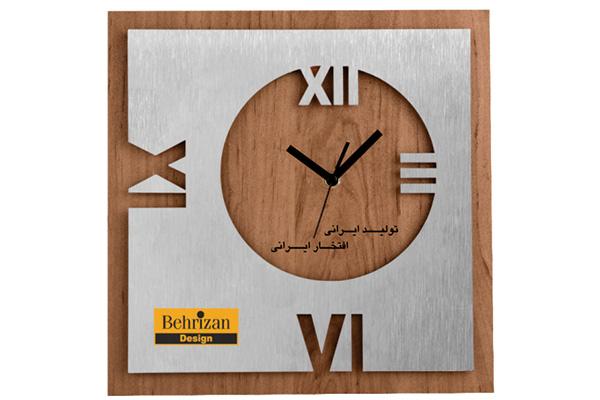 ساعت دیواری تبلیغاتی کد 5183