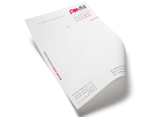 کاغذ تحریر ایرانی