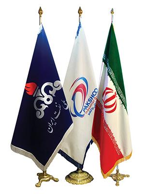 چاپ پرچم در کرج